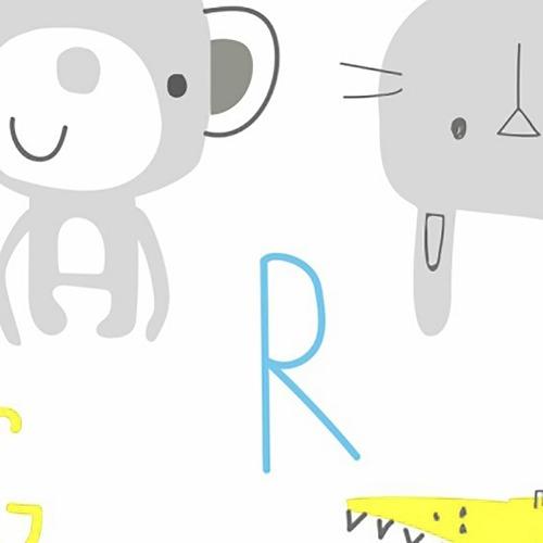 Ткань на отрез интерлок пенье Буквы с животными голубой 5707-17 фото 1