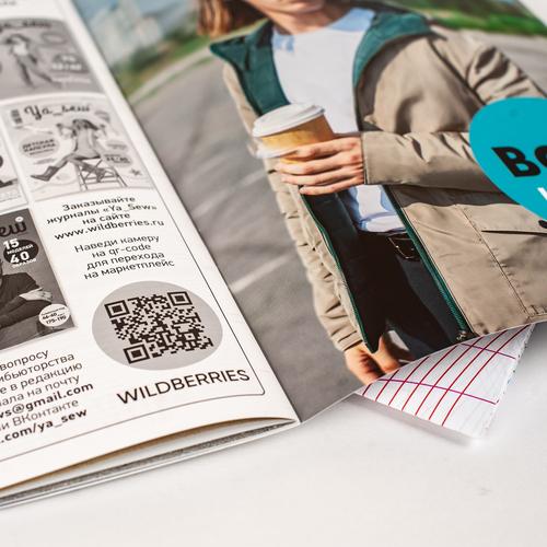 Журнал с выкройками для шитья Ya Sew №5/2020 фото 2