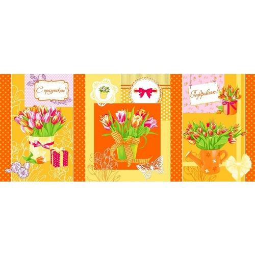 Ткань на отрез вафельное полотно набивное 150 см 449/3 Тюльпаны цвет оранжевый фото 1