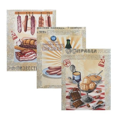 Набор вафельных полотенец 3 шт 50/60 см 30189/1 Советские деликатесы фото 1