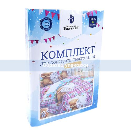 Детское постельное белье из поплина 1.5 сп 1636/2 Мой ангелочек голубой фото 5