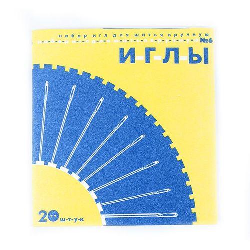 Иглы для ручного шитья Ассорти 6 20 штук фото 1