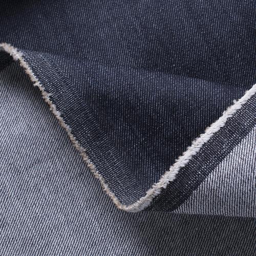 Маломеры джинс 320 г/м2 4618 цвет темно-синий 0.6 м фото 2
