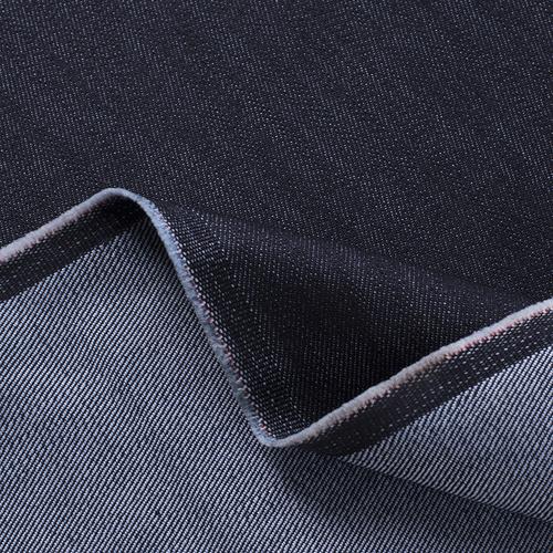 Маломеры джинс 320 г/м2 5636 цвет индиго 0.6 м фото 2