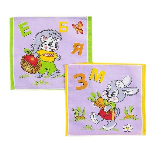 Платок носовой детский ситец Шуя 77372 10 шт фото 2