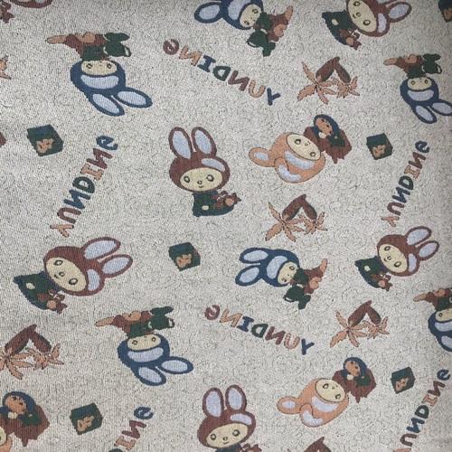 Ткань на отрез гобелен детский 150 см F21 фото 1