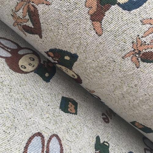 Ткань на отрез гобелен детский 150 см F21 фото 2