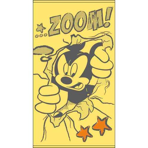 Полотенце махровое Mickey Boom ПЦ 2602-1863 50/90 см фото 1