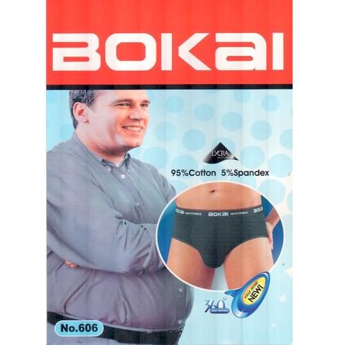 Плавки мужские BOKAI 606 в упаковке 3 шт 6XL фото 1