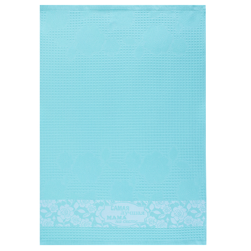 Полотенце вафельное Самая лучшая мама на свете цвет мятный 50/70 см фото 2