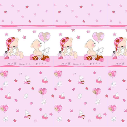Ткань на отрез поплин 150 см 1636 цвет розовый фото 1
