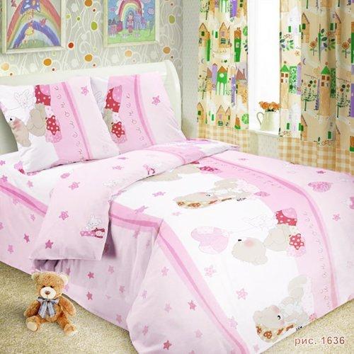 Ткань на отрез поплин 150 см 1636 цвет розовый фото 2
