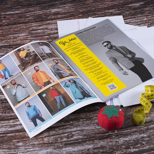 Журнал с выкройками для шитья Ya Sew №4/2020 фото 4