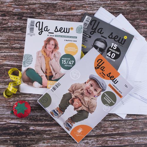 Журнал с выкройками для шитья Ya Sew №4/2020 фото 2
