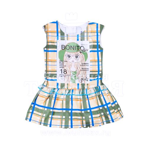 Платье детское 284/2 7 лет фото 1