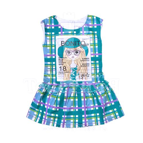 Платье детское 284/3 7 лет фото 1