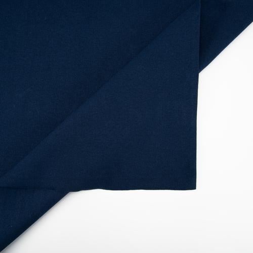 Ткань на отрез кашкорсе с лайкрой 5502-1 цвет темный индиго фото 4