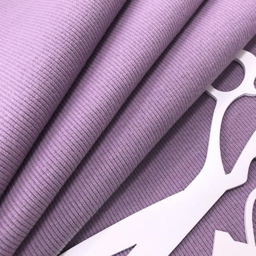 Ткань на отрез кашкорсе 2-380 цвет светло-фиолетовый фото 2
