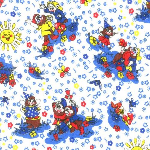 Набор детских пеленок фланель 4 шт 90/120 см 195-2П фото 1