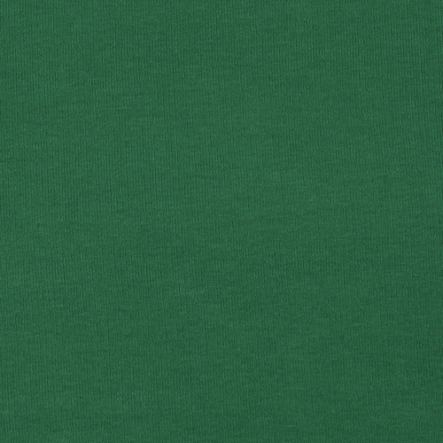 Маломеры рибана цвет зеленый 0,7 м фото 1