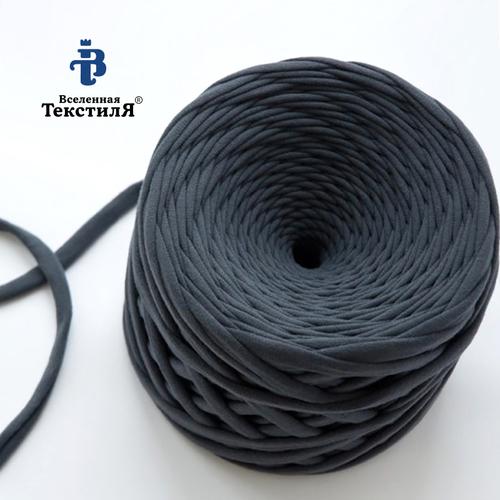 Трикотажная пряжа цвет темно-серый фото 1