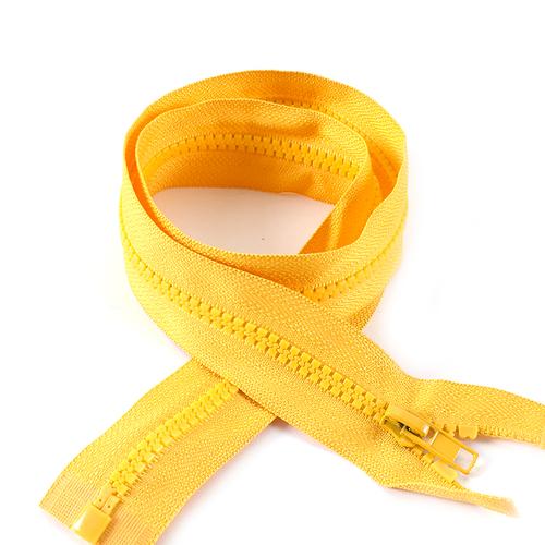 Молния тракторная разъёмная 70см; цвет: 506 - желтый фото 1